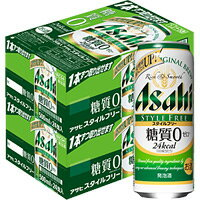 【2ケースパック】アサヒ スタイルフリー 500ml×48本 500ML*48ホン 1セット