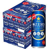 【2ケースパック】サッポロ 極ZERO 500ml×48缶 500ML*48ホン 1セット