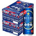 【2ケースパック】サッポロ 極ZERO 500ml(259309*2ケース)