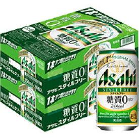 【2ケースパック】アサヒ スタイルフリー 350ml(48142*2ケース)