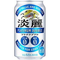 キリン 淡麗 プラチナダブル 350ml 缶 350ML × 24本