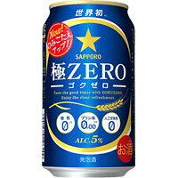 サッポロ 極ZERO 350ml 缶 〔発泡酒〕 350ML × 24本