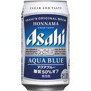 アサヒ 本生アクアブルー 350ml缶 350ML × 24缶