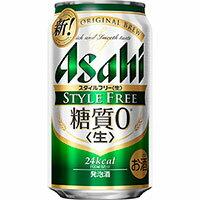 アサヒ スタイルフリー 350ml缶 350ML × 24本