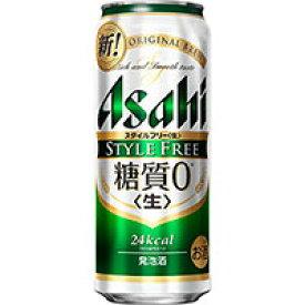 アサヒ スタイルフリー 500ml缶 500ML×24本入り