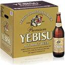 YB12 サッポロヱビス 大瓶ビールセット 12本 633ml*12ホン 1セット 【YEBISU_CPN01】