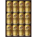 【送料無料】YE3D サッポロ エビスビールセット 1セット 【ビール】【ギフト】【贈答品】