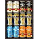 <父の日シール付>関東圏送料無料YB30N父の日プレゼントビールギフト2018サントリープレミアムモルツ飲み比べ詰め合わせセットお中元御中元プレモル輝5種