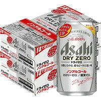 【2ケースパック】アサヒ ドライゼロ 350ml×48本 (ノンアルコール) 350ML*48ホン 1セット