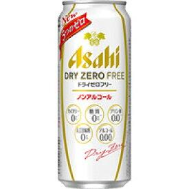 アサヒ ドライゼロフリー 500ml缶 (ノンアルコール) 500ML×24本入り