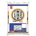 無洗米 木徳神糧 新潟県産 コシヒカリ 5KG 5KG 1袋