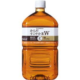 からだすこやか茶W(特保)ペット 1050ML 1050ML × 12本