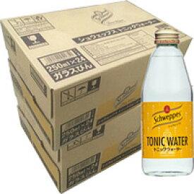 【2ケースパック】シュウェップス トニックウォーター 瓶[17997]