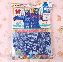 仮面ライダー ジオウ 半袖シャツ 2枚組120cm706仮面ライダーシリーズ キッズ グッズ 男の子 バンダイ 下着