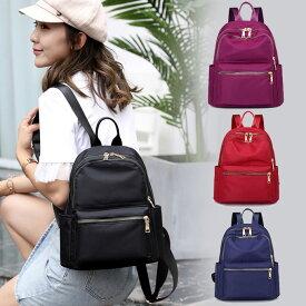 リュック リュックサック レディース かわいい 軽量 ミニ リュック デイパック ファスナー リュック マザーズバッグ ママリュック ママバッグ 通学 女の子 赤 収納バッグ