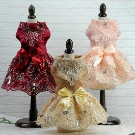 ペット服 ドッグ 犬 服 ドレス 刺繍 お買い得 結婚式 フォーマル リングドッグ 記念日 お祝い 男の子 プレゼント 3色 ペット用ウェディングドレス