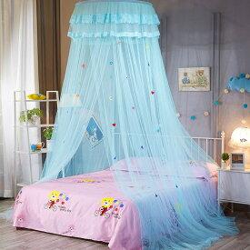 蚊帳 ベッド モスキートネット シングル/蚊帳 高さ2.7M ホワイト ピンク パープル イエロー