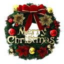 リース クリスマスリース ベル 玄関 オーナメント グリーンリース ナチュラルリース 直径30cm プリザーブドフラワー …