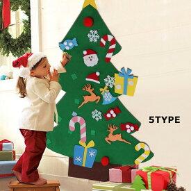 フェルトクリスマスツリー フェルト 3タイプ クリスマス オーナメント 北欧 海外 タペストリー 飾り お菓子 サンタクロース トナカイ クッキー スノーマン DIY