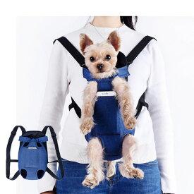 ペット用 抱っことおんぶ兼用バッグ 抱っこ紐 おんぶひも スリング ペットキャリー リュック型 犬用 猫用 両肩ショルダー 通気性 アウトドア 旅行 お出かけ便利