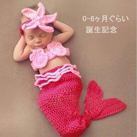 送料無料 Baby COSTUME 人魚デザイン 2点セット ニューボーンフォト 寝相アート 月齢フォト 新生児フォト 写真撮影 記念写真 赤ちゃん ベビー ニット 楽天海外直送