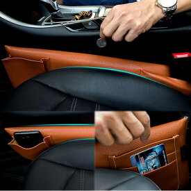 送料無料 運転席+助手席2個セット 車用シート コンソール 隙間 車用収納ポケット クッション 座席 落ち防止 隙間を埋めて落下を防ぐ 車 車用 車グッズ 車用品 カー用品 カーアクセサリー PUレザー ブラック