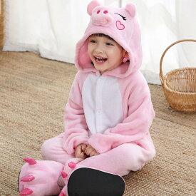 送料無料 送料無料 着ぐるみ パジャマ 子供用 アニマル キッズ パジャマ クマ 豚 可愛い 衣装 仮装 コスチューム  ブルー ピンク 靴付き