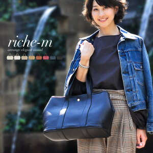 riche-m
