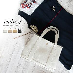 riche-s