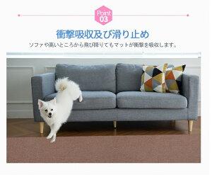 【送料無料】サンコーおくだけ吸着撥水タイルマット厚さ4mm30×30cmフローリング滑り止め犬猫床保護マット