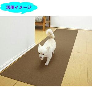 サンコーおくだけ吸着床保護マット60×240cm