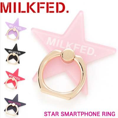 MILKFED. ミルクフェド スマホリング スマートフォン iPhone【STAR SMARTPHONE RING】モバイルアクセサリー 03191077
