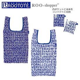 ルートート(ROOTOTE)エコバッグ アルファベット コンビニ エコバック 買い物 レジ バッグ 折りたたみ ブランド ルーショッパー 軽量 0265