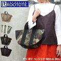 ルートート(ROOTOTE)軽くて丈夫で汚れにくいショルダーベルト付きトートバッグ