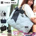 THEATHEA(ティアティア)軽量マザーズバッグは上品な2wayトートバッグです