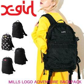 エックスガール リュック バックパック X-girl MILLS LOGO ADVENTURE BACKPACK リュックサック レディース 通勤 通学 大容量 A4サイズ 防水 防汚加工 105215053001