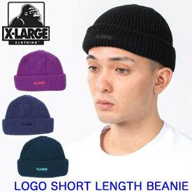 XLARGE エクストララージ ニットキャップ LOGO SHORT LENGTH BEANIE メンズ 帽子 ワッチ 101203051013 送料無料