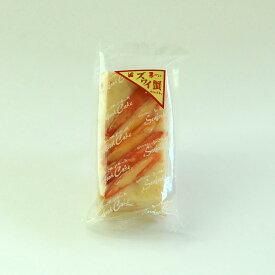 創作かまぼこ ズワイ蟹(小)カニ かまぼこ ギフト 無添加 かまぼこ お取寄せ 蒲鉾 セット