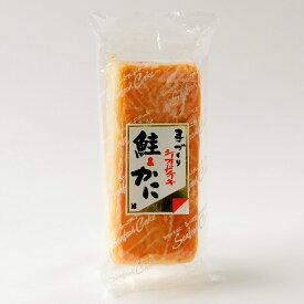 創作かまぼこ 紅鮭&かに 鮭 カニ かまぼこ ギフト 無添加 かまぼこ お取寄せ 蒲鉾 セット