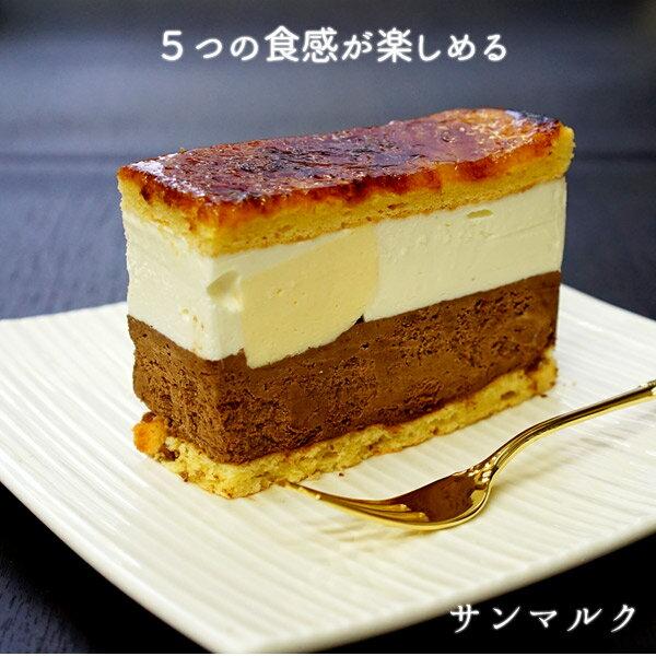 ★隠れた名店★ サンマルク フランス菓子 キャラメル