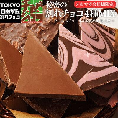 https://image.rakuten.co.jp/kamachu/cabinet/06488113/uramix47502.jpg
