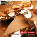 【送料無料】【割れチョコマシュマロアーモンドシリーズ 500g】(ミルク/ビター/ホワイト/イチゴ/抹茶/キャラメル)…