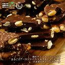 ※10月末以降発送※【送料無料】【割れチョコナッツシリーズ500g】マカダミアコーンフレーク/まるごとアーモンドパフ/…