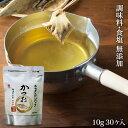 【鎌田醤油公式】調味料も食塩も加えていない、厳選素材の旨みのみを凝縮した《カマダのだしパック かつお 30ヶ入 …