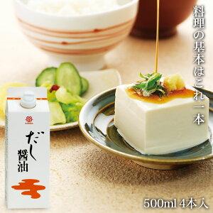 【鎌田醤油公式】 だし醤油 500ml 4本入調味料 ...