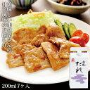 鎌田醤油公式 和風たれ 7ヶ入 (200ml) 和食 調味料 醤油 ギフト 国産 贈答品 しょうゆ しょう油 出汁 だし ダシ 和風…