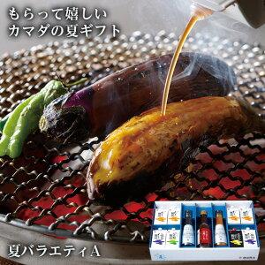 鎌田醤油 のお中元 にぴったり 夏バラエティA 送料無料 醤油 だし醤油 ギフト