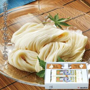 小豆島そうめんセット(小)送料無料 素麺 醤油 だし醤油 ギフト