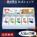 鎌田醤油 / バラエティセットカマダ ギフト 調味料セット 出汁 鰹節 調味料 ギフト 国産 かつお 贈答品 醤油 しょうゆ…