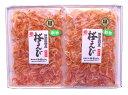 桜エビ詰め合わせ(3袋入り)